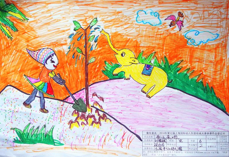 春天来了_中国幼儿创意美术教育网